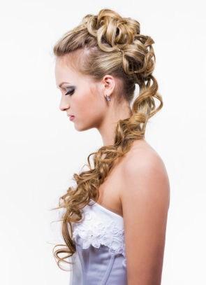 Прически для длинных волос на свадьбу своими руками